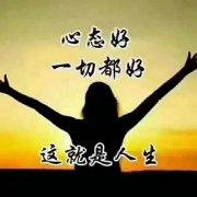 北京私家侦探:结婚多年找回久违的感觉